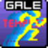 GraphicsGale Icon