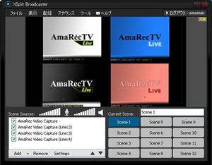Internet TV Players - Screenshot for AmaRecTV