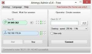 Remote Desktop Application - Screenshot for Ammyy Admin