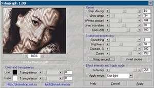AmphiSoft plugins Screenshot