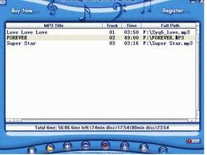 AnMing MP3 CD Burner Screenshot