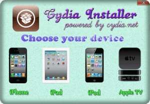 iPhone Tools - Screenshot for Cydia Installer