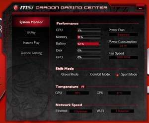 Dragon Gaming Center Screenshot