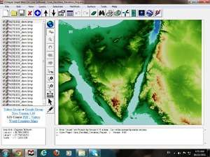 Mapping Software - Screenshot for Elshayal Smart