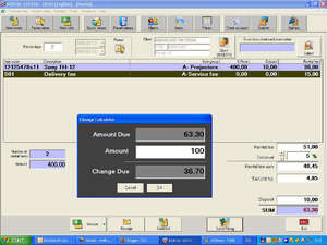 ESC - Rental Software Screenshot