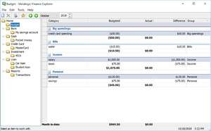 Accounting Software - Screenshot for Finance Explorer