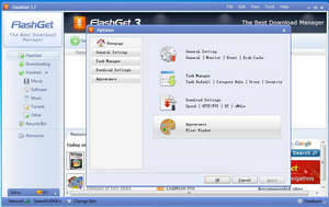 Download Managers - Screenshot for FlashGet