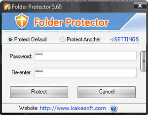 Folder Protector P Screenshot