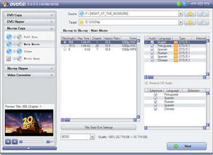 CD Rippers - Screenshot for HD Decrypter