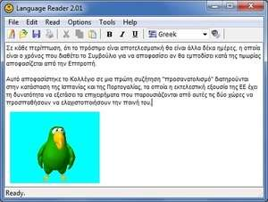 Educational Software - Screenshot for Language Reader