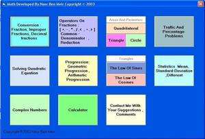 Educational Software - Screenshot for Math Homework Maker