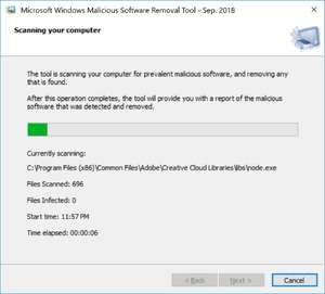 Microsoft Malicious Software Removal Tool Screenshot