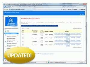 Pilot Newsletter Software Screenshot