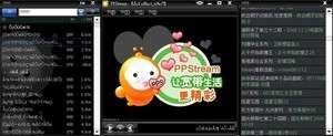 Internet TV Players - Screenshot for PPStream