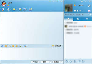 Instant Messaging - Screenshot for QQ International