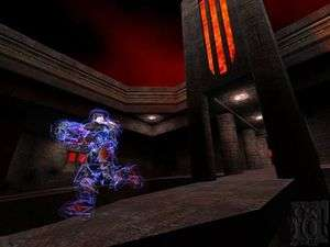 Quake III Arena Screenshot