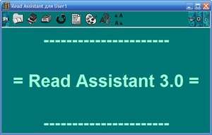Read Assistant Screenshot