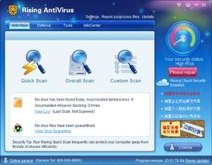 Rising Antivirus Free Edition Screenshot