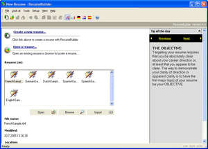 Sarmsoft Resume Builder Screenshot