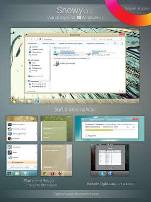 Snowy Theme for Windows 8 Screenshot