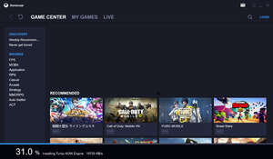 Download Tencent Gaming Buddy 1 0 7773 Build 123