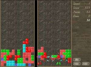 Tetris Clone Screenshot