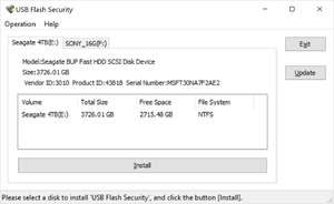 File and Folder Protection - Screenshot for USB Flash Security