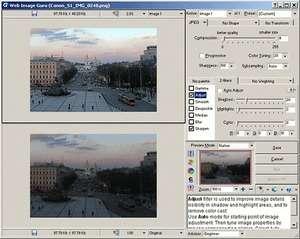 Web Image Guru Suite Screenshot