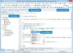 WeBuilder 2008 Screenshot