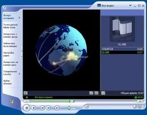 Video Codecs - Screenshot for Windows Media Player 9 Codecs Pack