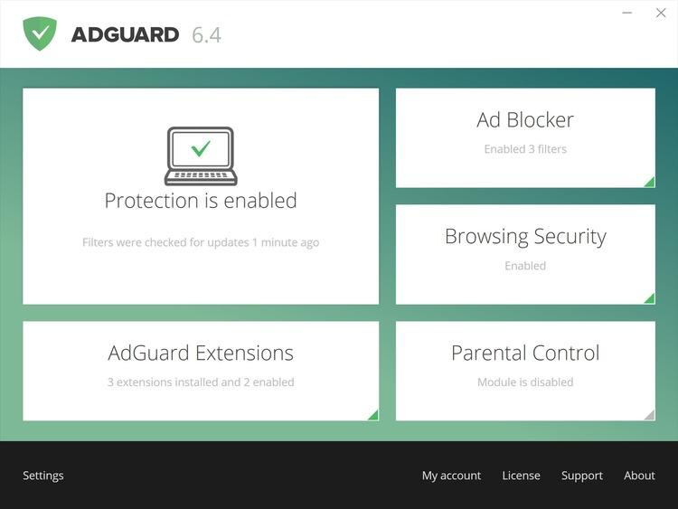 Adguard Free - фото 9