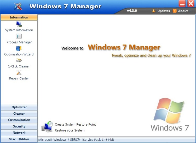 Yamicsoft windows vista manager 3.0.2